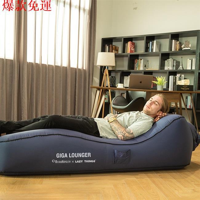 【熱銷爆款】反射鏡面&Lazy things GIGA LOUNGER一鍵自動充氣應急休閑沙灘床CS