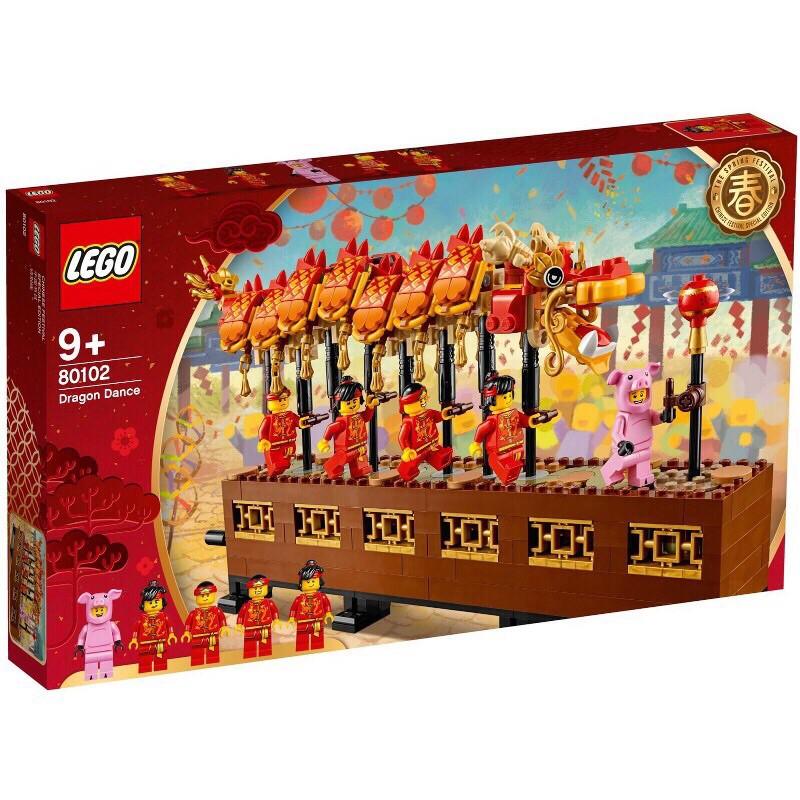 樂高 LEGO 80102 Dragon Dance 舞龍 節慶系列 盒損如圖