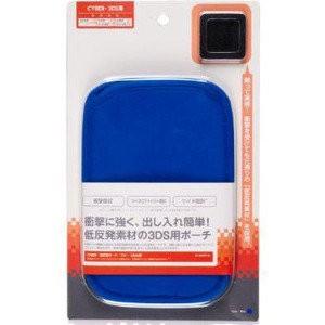 Cyber日本原裝 N3DS 3DS周邊 超耐衝擊 收納袋 衝擊吸收 可擦拭主機螢幕 機身汙垢  【魔力電玩】