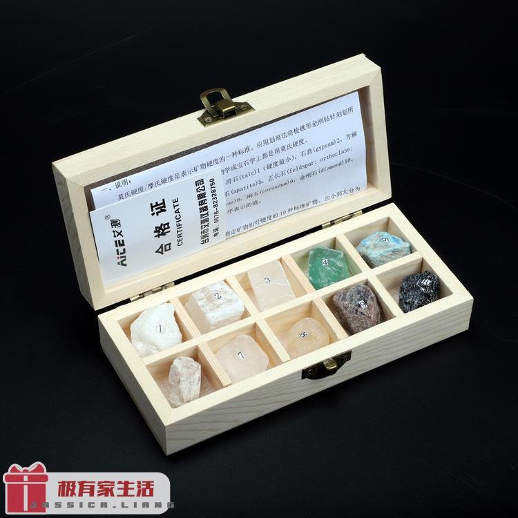 (石頭硬度計)巖石摩氏硬度計莫氏水泥瓷磚礦物硬度標本地質地勘