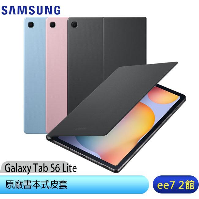 SAMSUNG Galaxy Tab S6 Lite P615/P610 輕旗艦平板 原廠側掀式皮套 ee7-2
