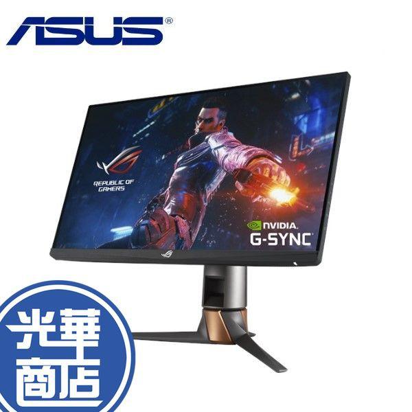 【免運附發票】ASUS 華碩 ROG PG259QN 25吋 螢幕顯示器 電競螢幕 Full HD 全新公司貨
