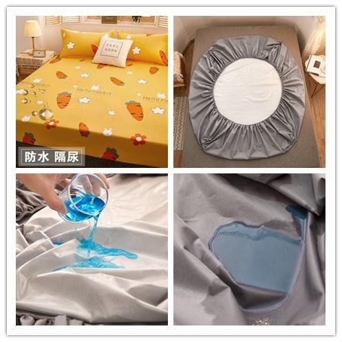 現貨3M防水保潔墊 防螨床包 防水枕套 防水床包 100%防水保潔墊床包式 3M吸濕排汗保潔墊單人/雙人/加大/床單