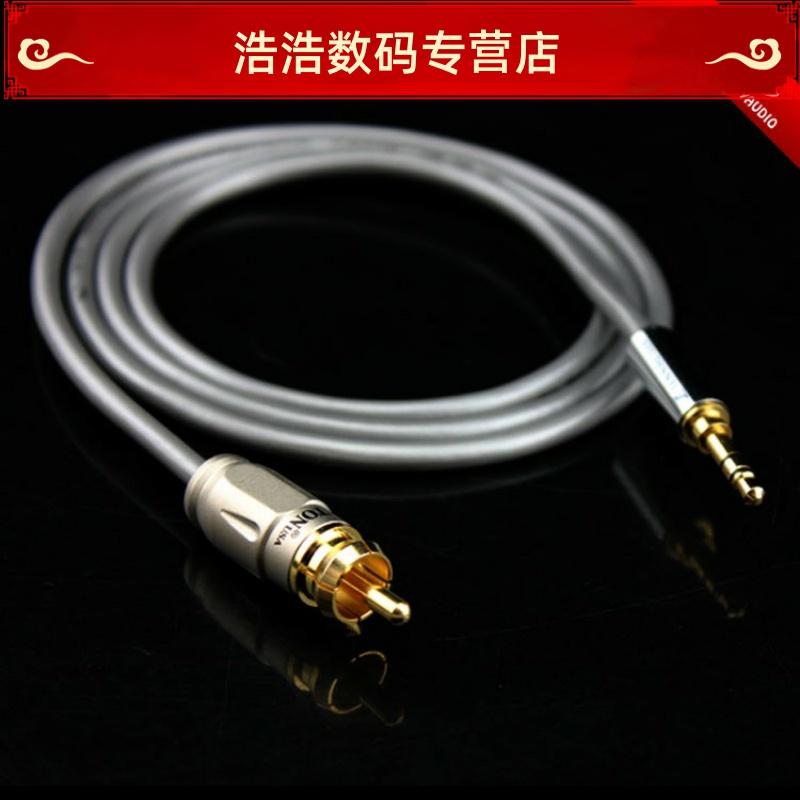 小米盒子SPDIF線 3.5mm數字音頻轉同軸線 3.5轉RCA蓮花數字線 NFEo