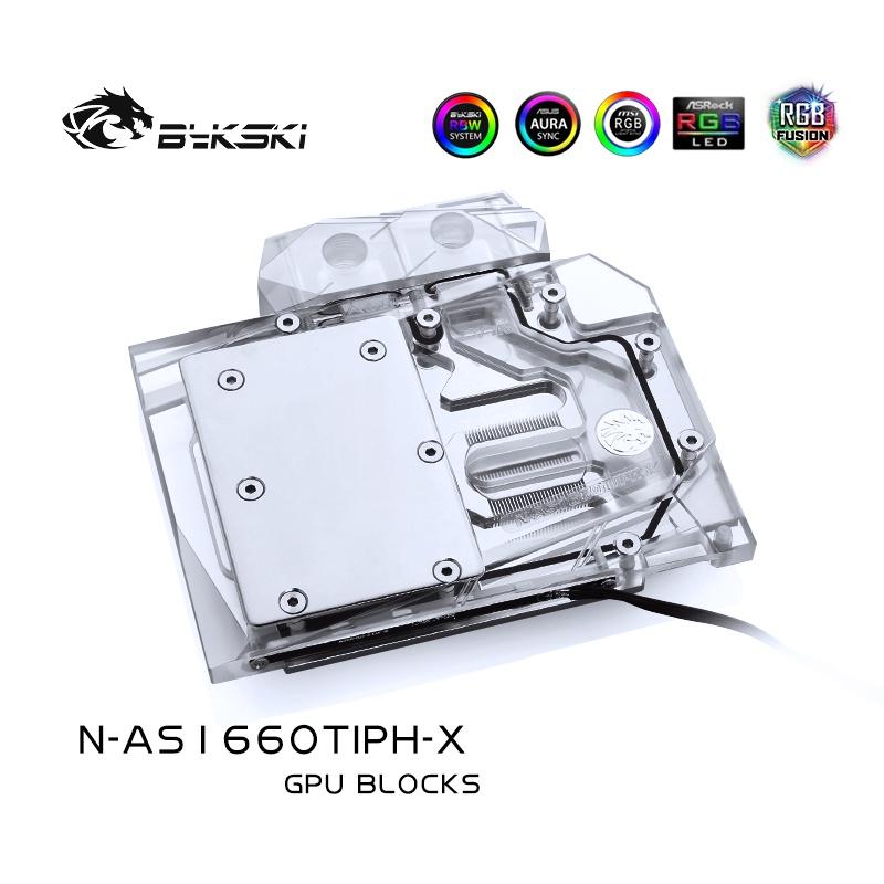 華碩 GTX 1660Ti / 2060-Clear N-AS1660TIPH-X 的 Bykski 全覆蓋 GPU 水