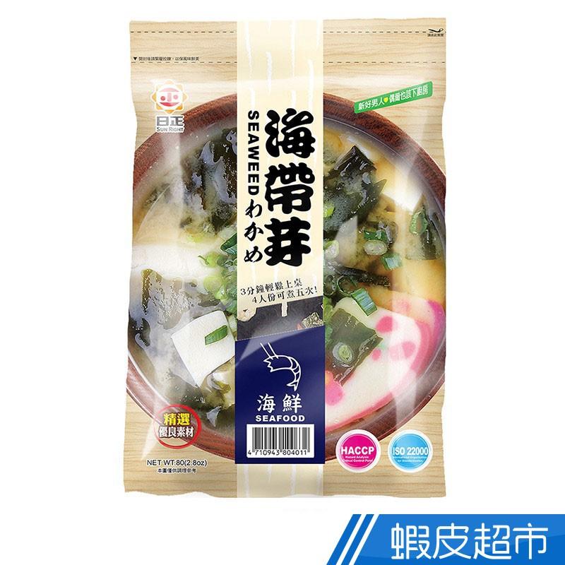 日正食品 海鮮海帶芽 無添加人工味精 80G 現貨  蝦皮直送