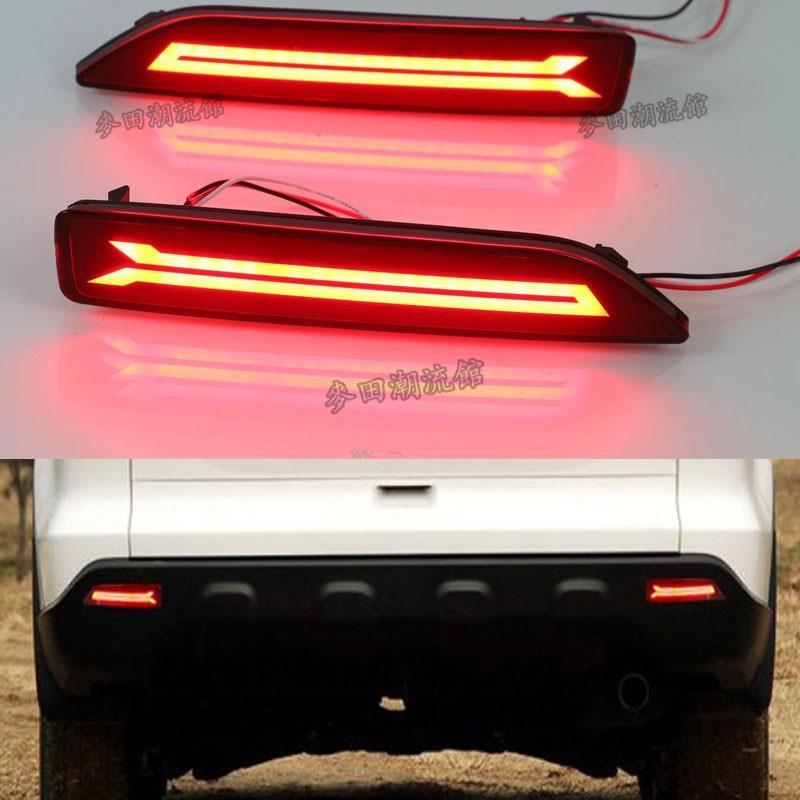 🚗麥田❦HONDA本田 C-RV CRV3 三代 3代 尾燈霧燈 剎車燈 LED後霧燈 後杠燈 改裝 CRV 2007
