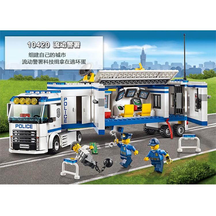 兼容樂高城市系列警察局流動警署60044兒童拼裝積木男孩玩具10420