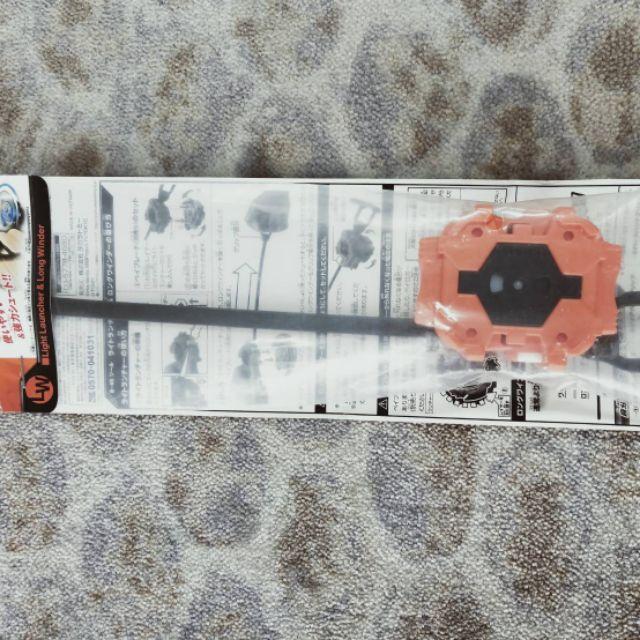 戰鬥陀螺 B-45 橘色長線發射器 特價出清