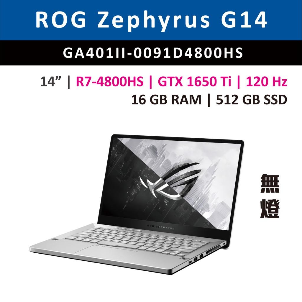 華碩 ASUS | GA401II-0091D4800HS | ROG Zephyrus G14 | 輕薄電競 | 白色