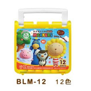 【榮哥小店】雄獅/ 奶油獅彩色筆/ 12色、24色、36色、48色、60色/ 彩色筆/ 奶油獅