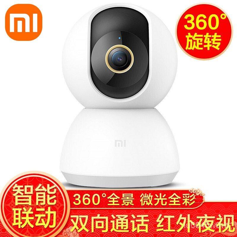 小米(MI) 監控攝像頭wifi監控器家用2K手機遠程智能攝像機雲台版室內夜視360度無線高清 H Lz5G