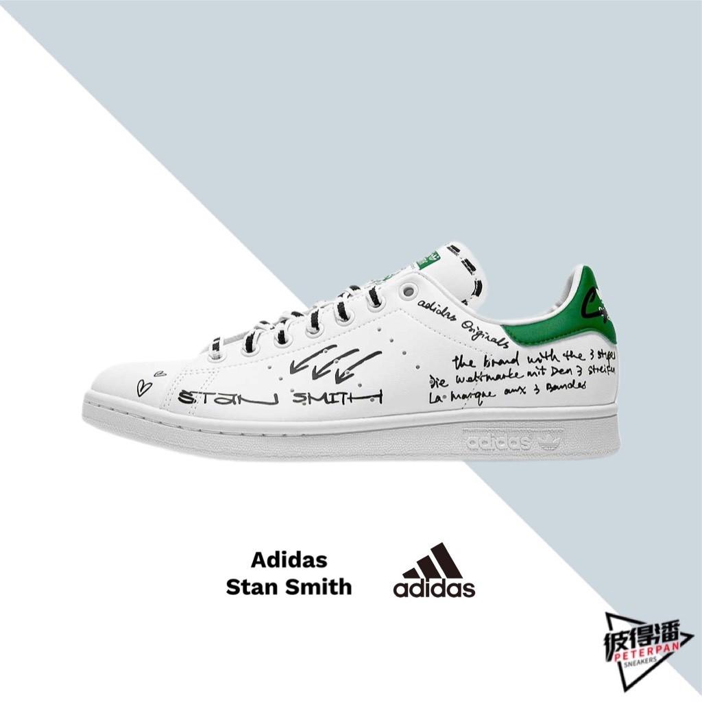 ADIDAS ORIGINALS STAN SMITH 白綠 小白鞋 塗鴉黑 情侶 復古 GV9800【彼得潘】