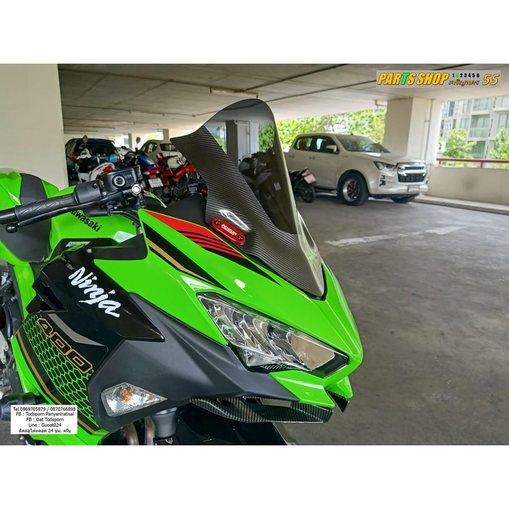 Moto橘皮 ninja400  風鏡 加高風鏡 碳纖維 電鍍 r3 cbr650r cbr500r r6 xmax