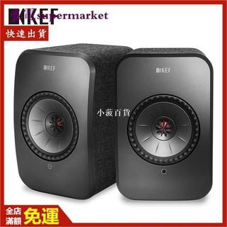 小菠百貨音箱 喇叭KEF LSX 電腦音箱無線藍牙hifi2.0桌面有源臺式電視音響家用揚聲器 低音炮 神秘黑 新竹市