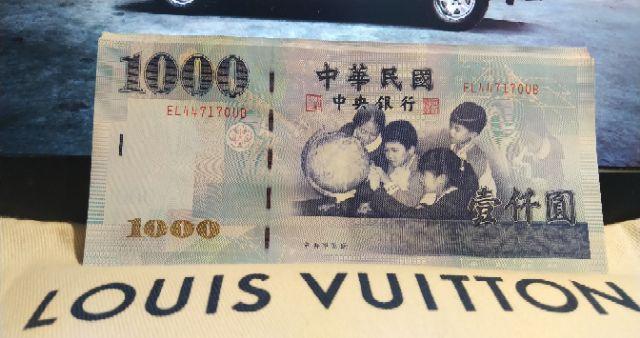 舊版新品 舊鈔舊台幣 新台幣 1000元 / 2000元  88年製版 有新鈔 連號鈔!!