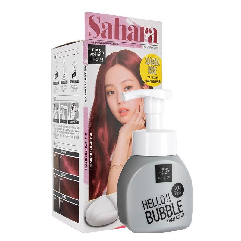 現貨 【2盒裝】韓國愛茉莉染髮劑 泡沫染髮膏 純植物泡沫染髮 美妝仙