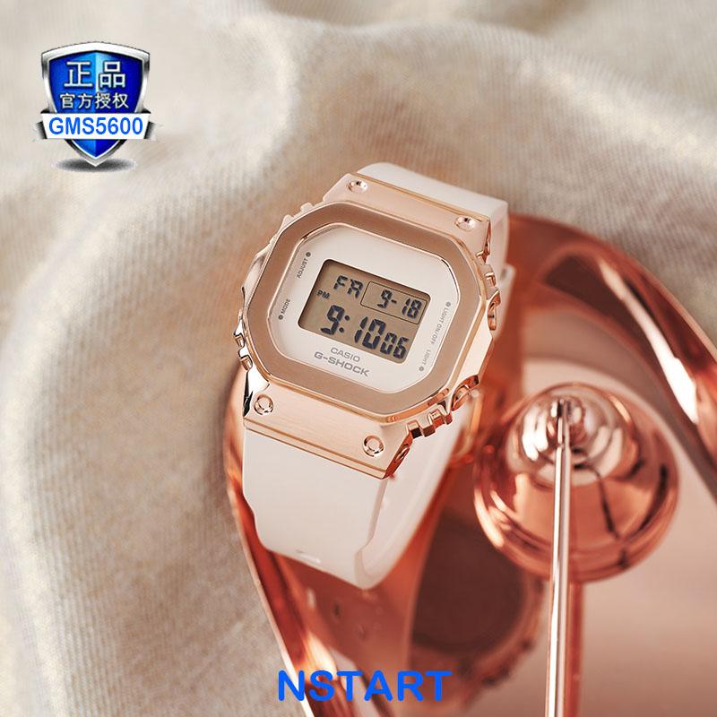 [自動光 + 世界時間] Baby-G 手錶 Gm-S5600-1 / Gm-S5600G-7 / Gm-S5600Pg
