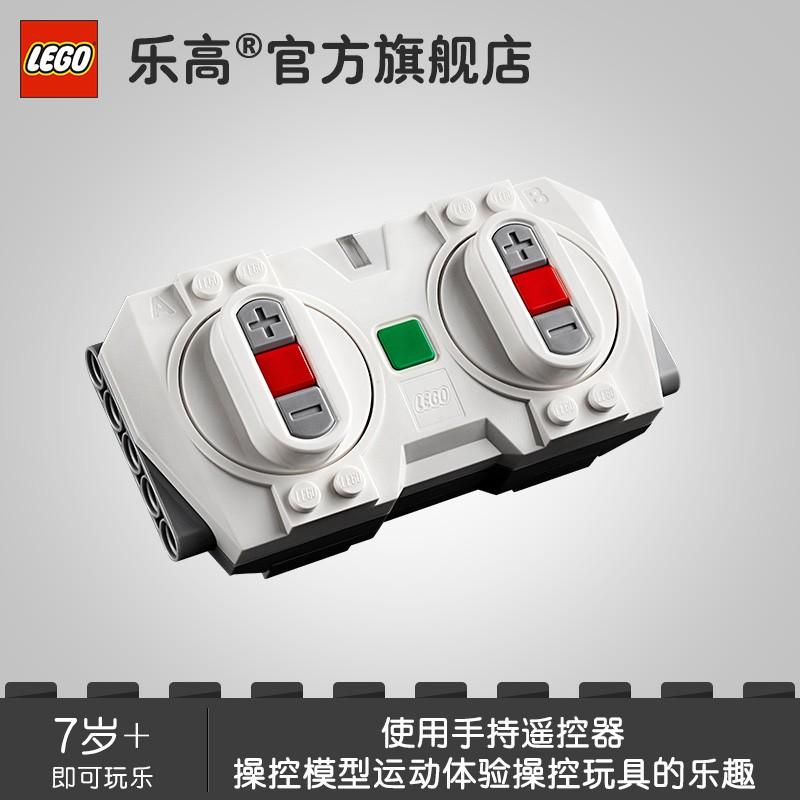 樂高2020年新品88010遙控器 玩具積木