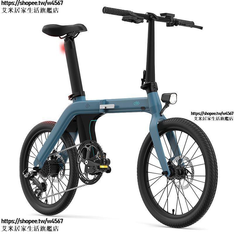 【現貨】FIIDO飛道D11折疊電動自行車可拆卸鋰電池電助力自行車小型電單車