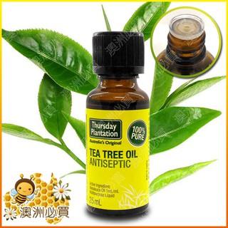 【澳洲必買】Thursday Plantation 星期四農莊 Tea Tree Oil 100%純茶樹精油 25ml 新竹縣