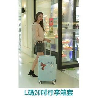L碼 26行李箱套 行李箱套 小熊 行李箱防髒 行李箱防刮