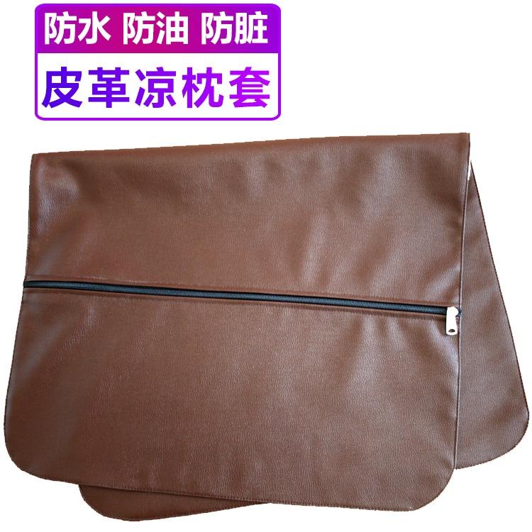 PU皮革枕套成人護理免洗枕套防水枕頭套防油頭枕套夏季涼枕套單人 9kO8