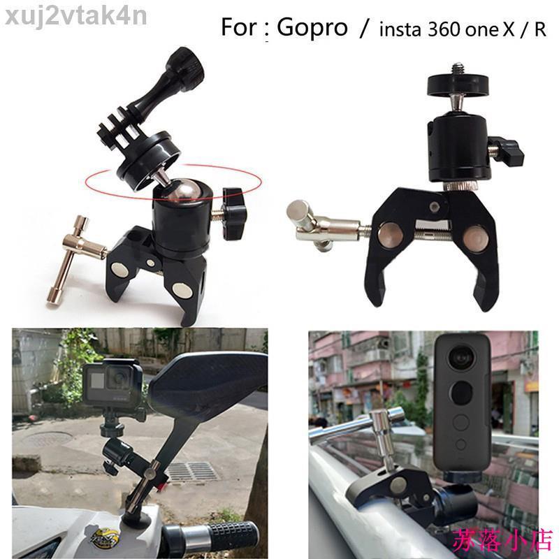 苏落—Insta 360 相機自行車安裝座自行車摩托車支架, 用於 Gopro Insta 360 One X R 骨架