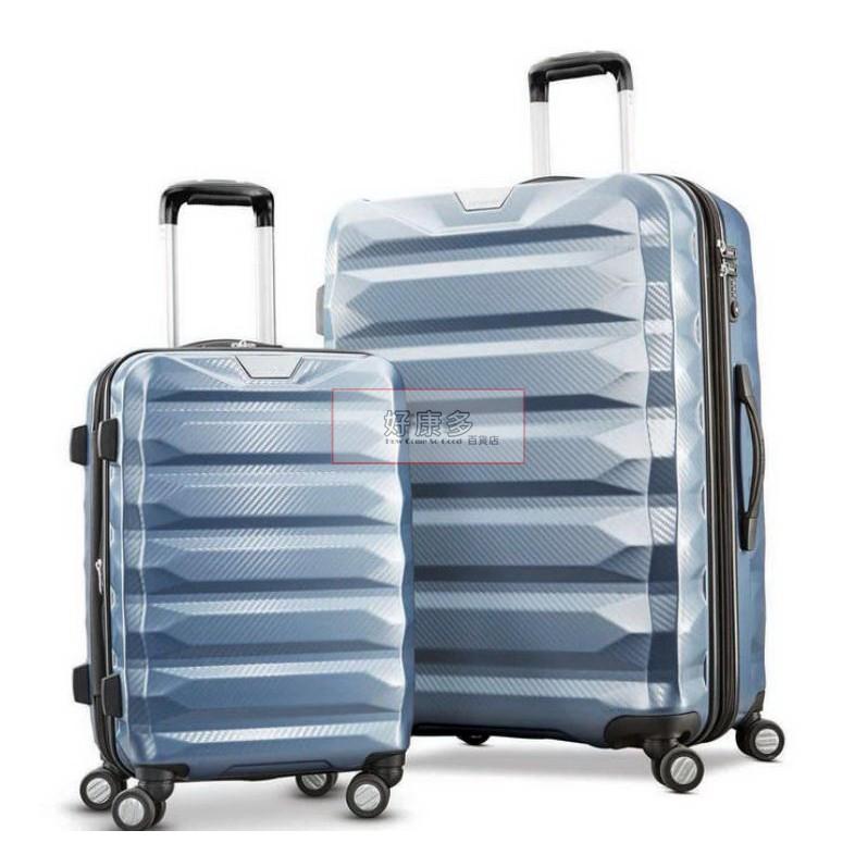 """新秀麗 Samsonite 27""""+20"""" PC硬殼超值行李箱組 登機箱、旅行箱 福利 出清 COSTCO 代購 好市多"""
