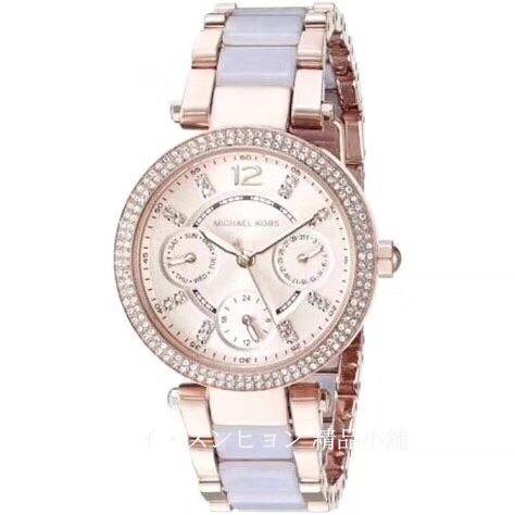 Michael Kors MK手錶 鋼帶時尚腕錶 男錶 女錶  MK6327 美國代購