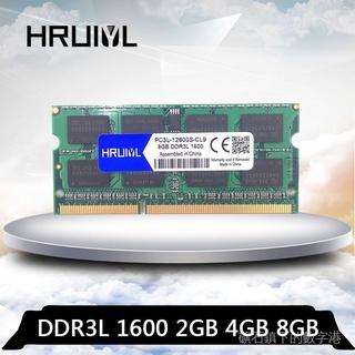 (現貨秒發)筆記型 記憶體 DDR3L 1600 2GB 4GB 8GB 筆電型 RAM 1.35V (原廠顆粒 三星雙