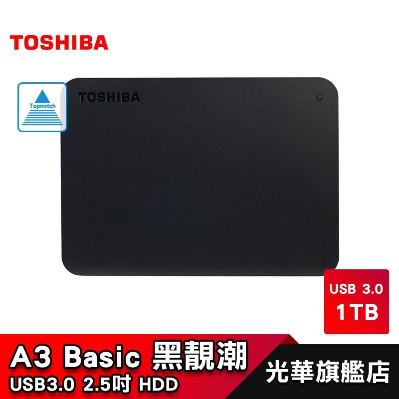 TOSHIBA A3 Basic 1TB 2.5吋 外接硬碟【免運】東芝 黑靚潮III 1T 支援 WIN/MAC