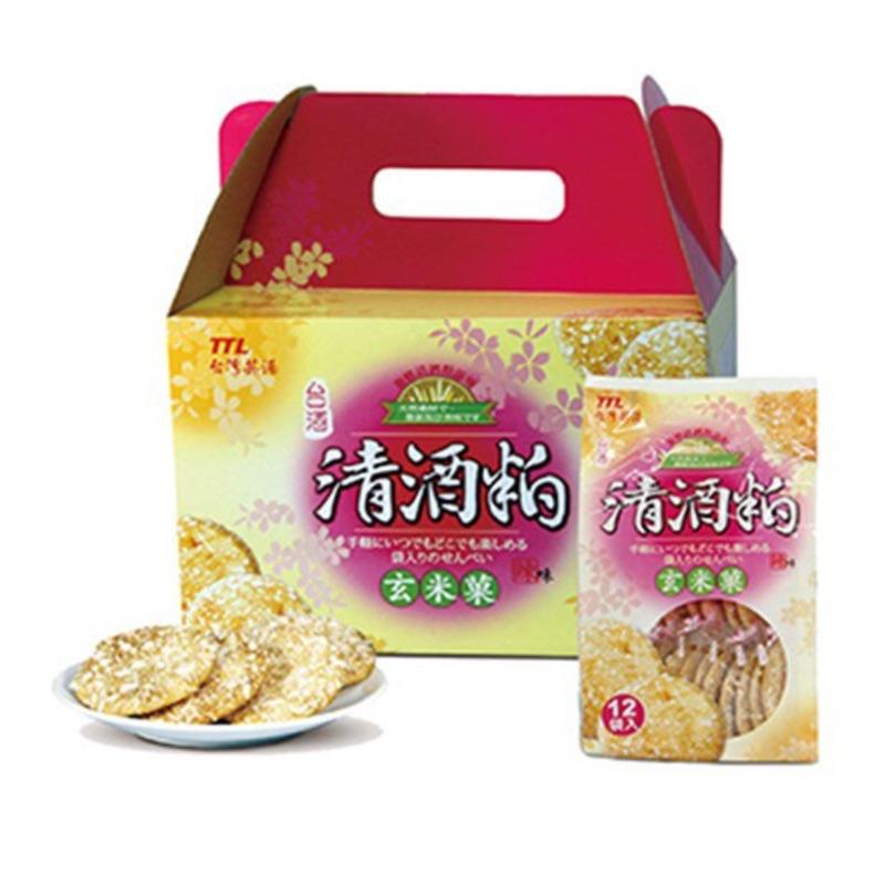 台酒餅乾單包賣*隨你搭*玄米果、沙其馬、米香、青蔥酥打