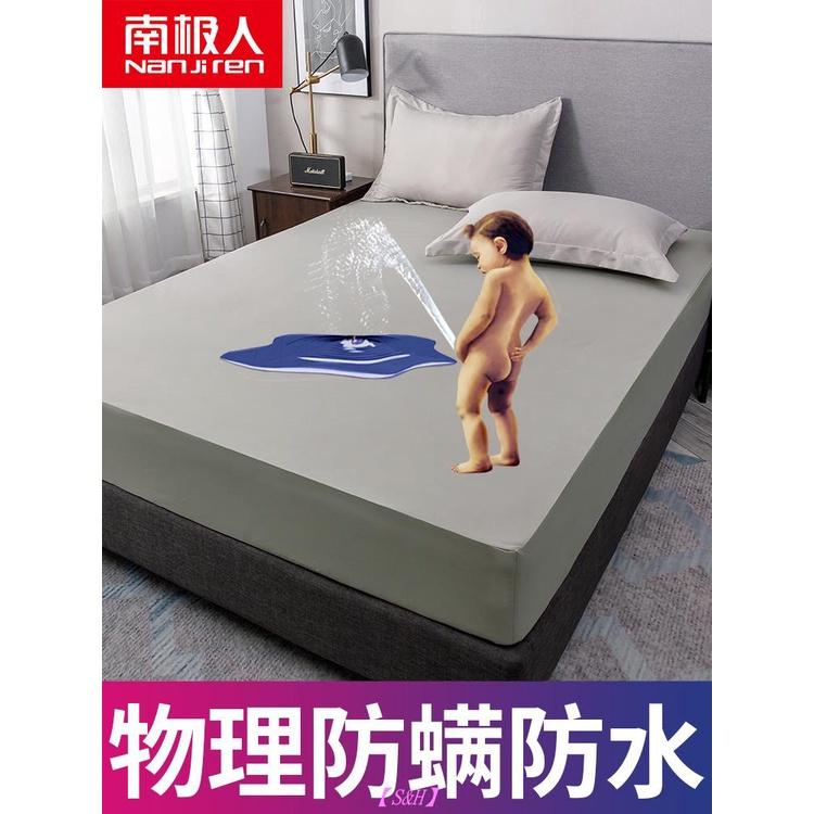 【S&H】保潔墊 100%防水防螨床包 超透氣防水床包床單 防水保潔墊 單人/雙人/加大/特大/床單保潔