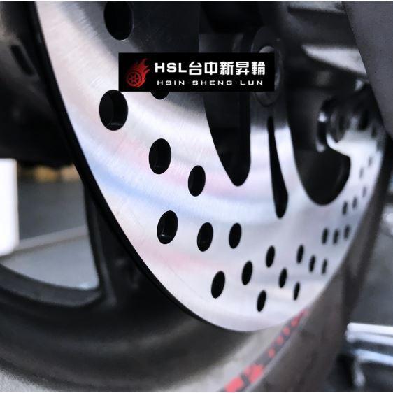 HSL 台中新昇輪 BREMBO 大螃蟹卡鉗套餐  200mm 碟盤  四代勁戰 五代勁戰
