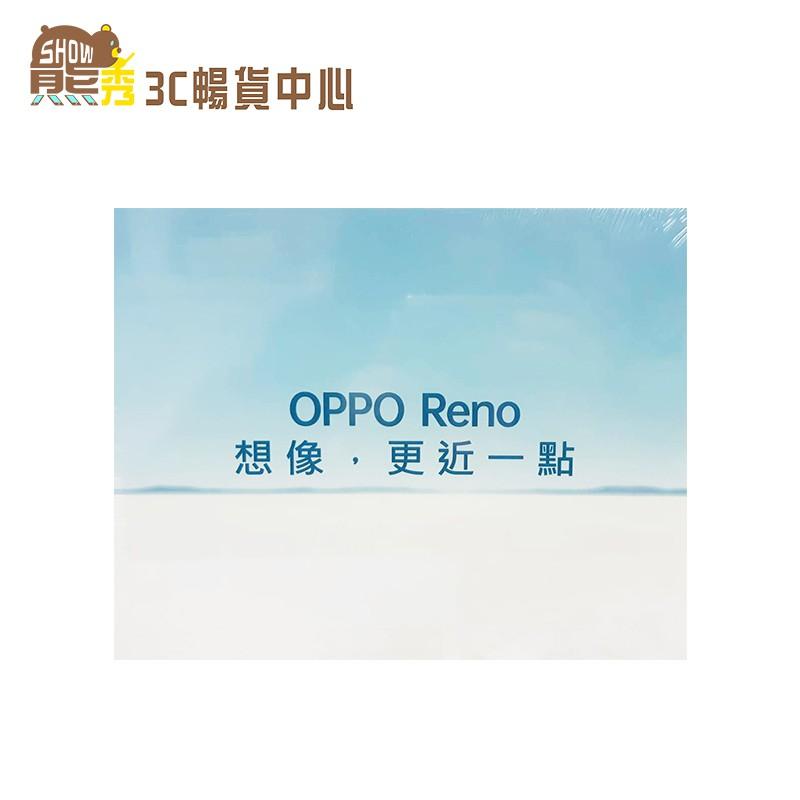 OPPO RENO 大禮包 自拍棒+環保杯+清潔組 【熊秀】 原廠公司貨 全新未拆
