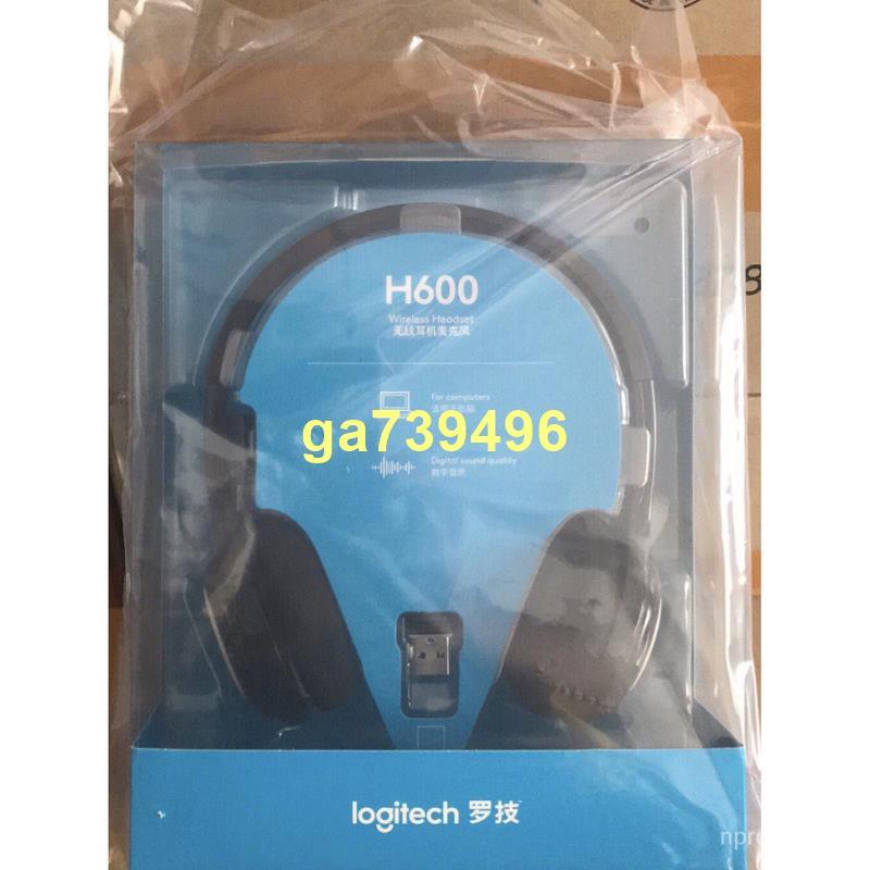 💕logitech 羅技 H600 無線耳機麥克風 2.4G無線 USB接收器 隔噪麥克風 耳罩控制 可折疊💕