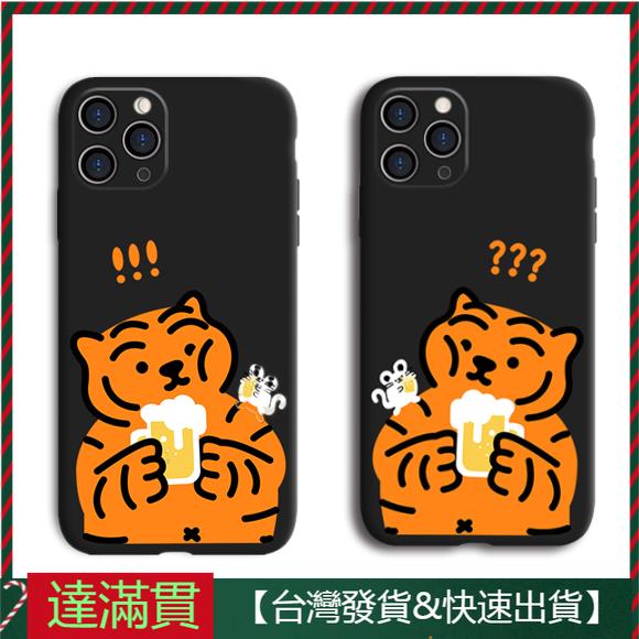 台灣現貨  卡通 老虎手機殼 LG V60 k51s k61 k50s G8 G8s G8X V40 V50 軟殼