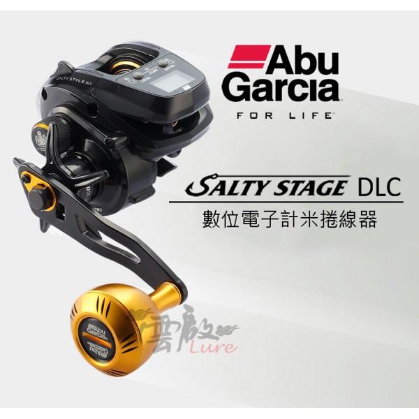 ☁雲啟路亞☁  Abu Garcia Salty Stage DLC 數位電子計米捲線器 手持透抽