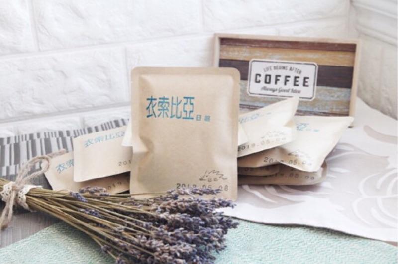 [烘咖啡研究室] [咖啡粉] [濾掛包] 耶加雪菲 水洗 淺焙