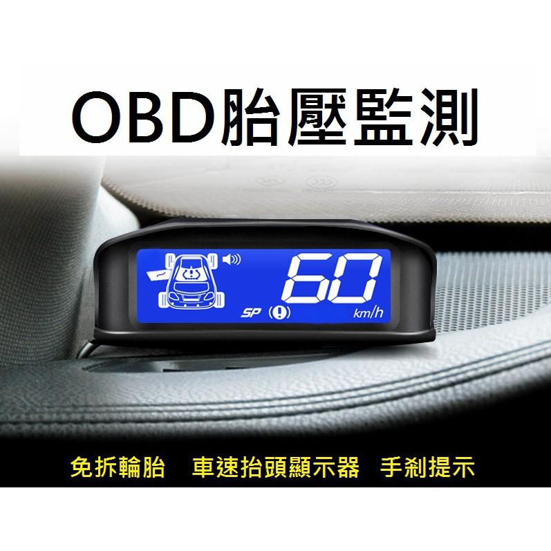 胎壓偵測器OBD  FORD 福特 FIESTA  FOCUS   皆可使用 輪胎