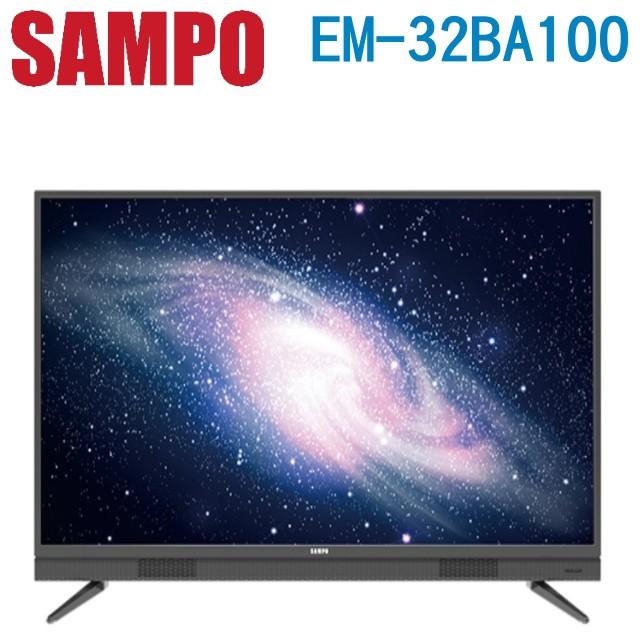 SAMPO 聲寶 (可議價)32吋超質美FHD LED液晶顯示器EM-32BA100