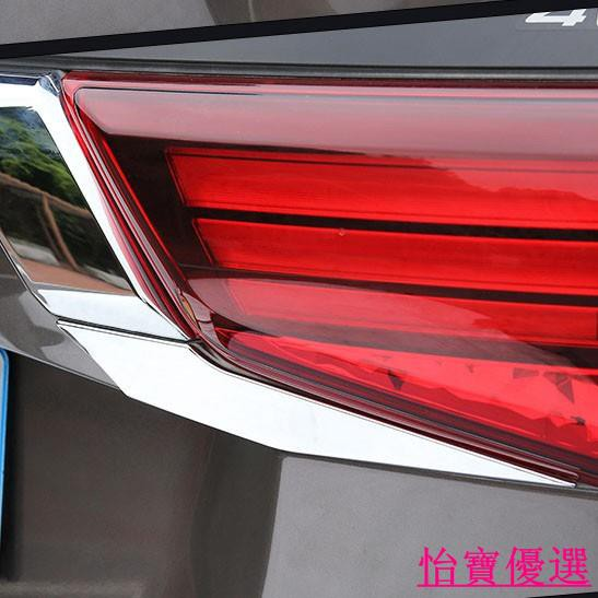 怡寶優選滿299發貨三菱 Mitsubishi outlander 2016-2020  尾箱是條 尾燈眉 後