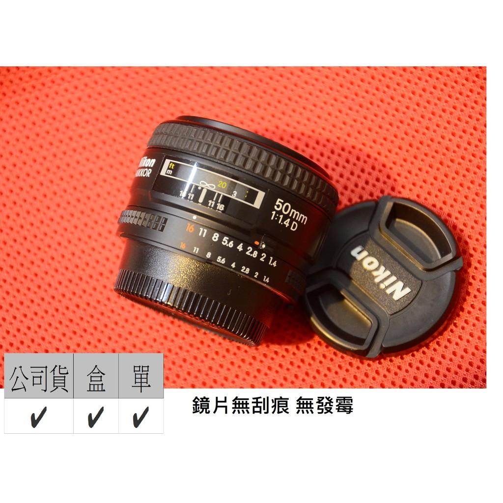 NIKON  50MM 1.4D  公司貨 [ 新竹小吳 50MM F1.4 D ]