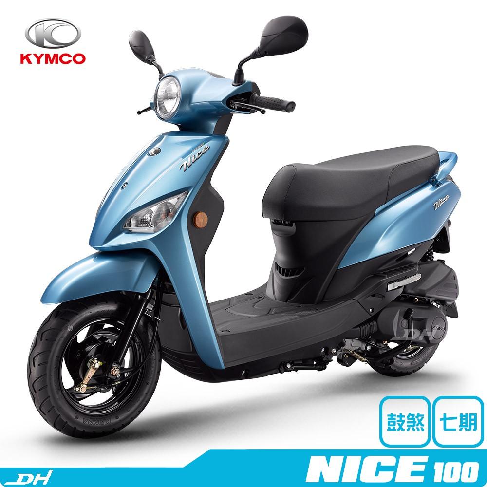 KYMCO 光陽機車 NICE 100-2021年車(七期環保)