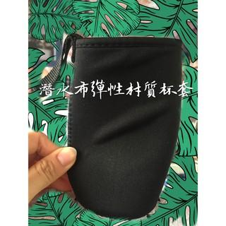 COCA sweet🌈1000ml 玻璃水瓶 水杯 造型耐熱玻璃水壺 潛水布材質 保護套⭐️ 台北市