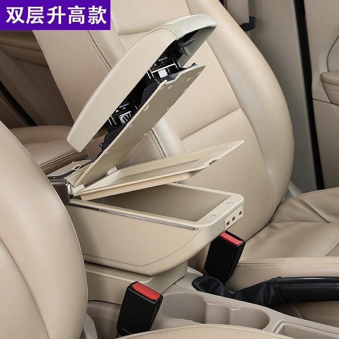 TOYOTA YARIS 雙層升高款 大鴨 野鴨 中央扶手 扶手箱 車用扶手 車用置物 雙層置物 USB充電