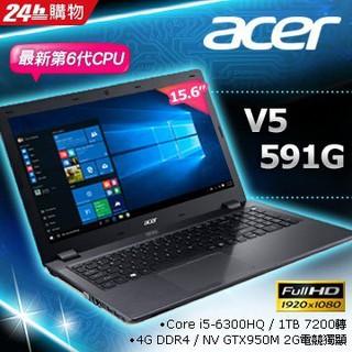 Acer 宏碁 V5-591G-598J 15.6吋FHD/ i5-6300HQ/ 4G/ 1TB/ DVD/ GT950-2G/  新北市