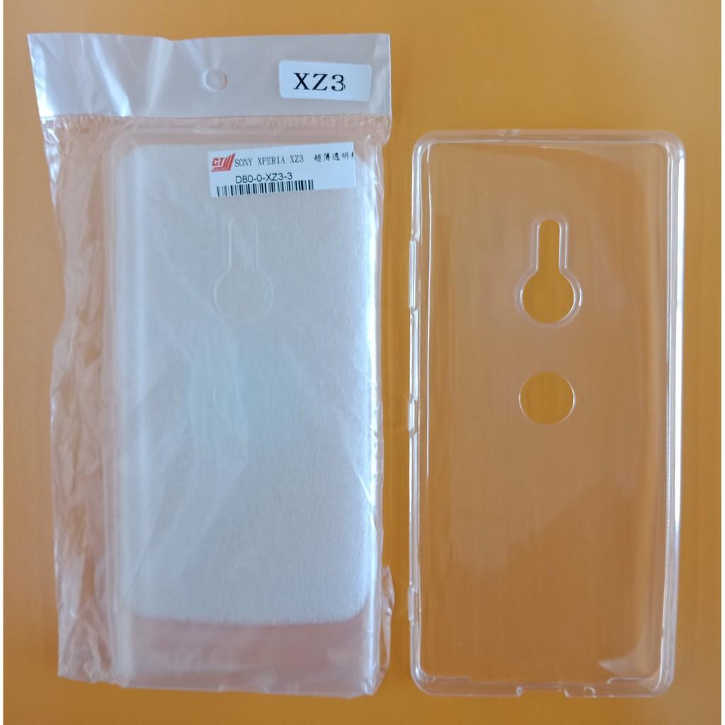 不必殺價:49元【台灣3C】全新 SONY Xperia XZ3 專用極薄手機透明軟套 保護軟套