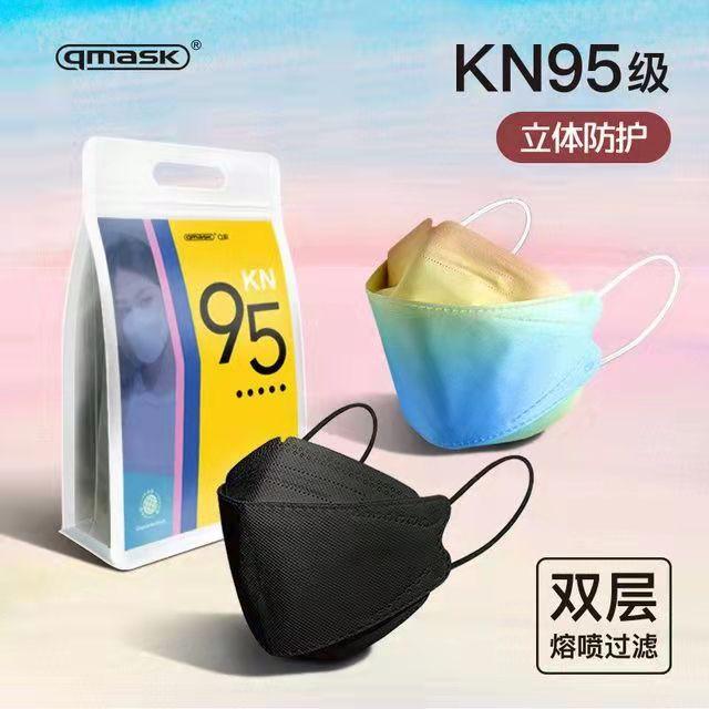 網紅黑色口罩 KF94韓國 3D立體 韓版KF94 魚形 魚型口罩 3D立體口罩 四層口罩 成人口罩